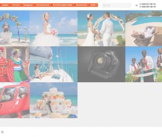 Свадебные церемонии и фотосессии в Доминиканской республике